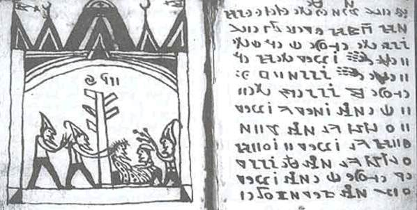 Pages 44 and 44a from the Rohonc Codex